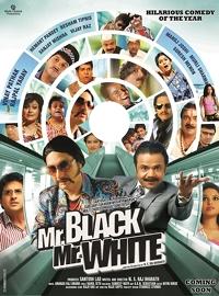 Mr. Black Mr. White FIRST LOOK out! Starrer Vinay Pathak, Rajpal Yadav, Sanjay Mishra, Manoj Joshi, Murli Sharma, Vijay Raaz funny look in new poster