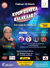 Motu Patloo's maker – writer and film director Harvinder Mankad will make special guests of  – Kaun Banega  Kalakar
