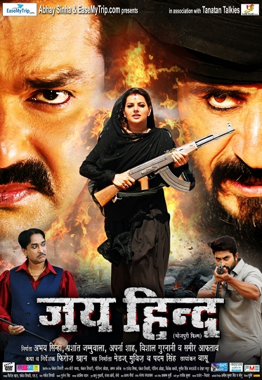 Action King Pawan Singh's Jai Hind trailer Became Viral As Soon As It Was Released