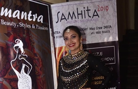 Samhita 2019 A Grand Event For Bringing Togetherness