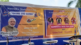 Narendra Modi Fan Club Organised GHUME ENO GARBO Celebration Of Honorable PM Narendra Modi's 69th Birthday
