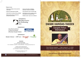 Music And Dance Will Effluent For Four Days In Delhi For Swami Haridas Tansen Sangeet Nritya Mahotsav