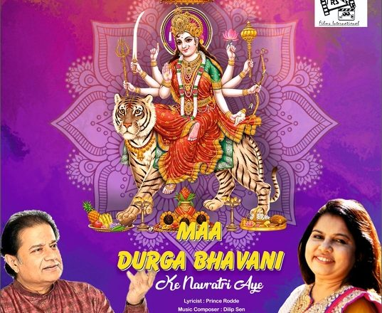 Reel Scope  Films International's Navratri special  will be released very soon – Maa Durga Bhavani Ke Navratri Aye