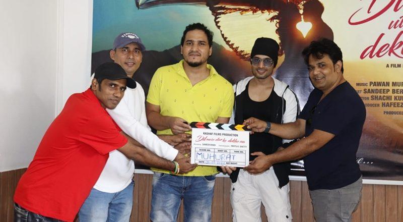 Producer Sayyed Alam's Hindi Movie Dil Me Utar Ke Dekho Na Title song Recorded