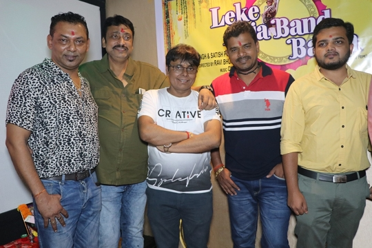 Musical Muhurat  Of Youthstar Pramod Premi Yadav's New Film – Leke Aaja Band Baja