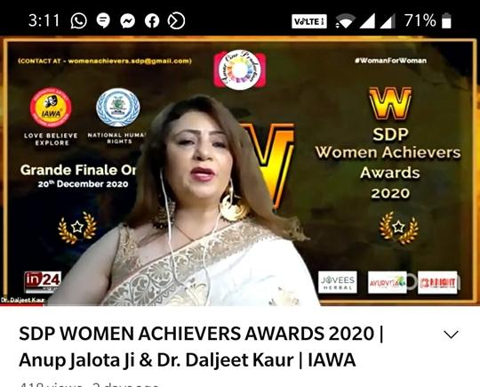 Saraswati Bai Dada Saheb Phalke (SDP) IAWA Women ACHIEVER AWARD 2020 (WAA) Was Organised By AMARCINE PRODUCTION