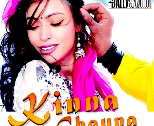 Actress Devshi Khanduri features Kinna Chauna Music Video out now