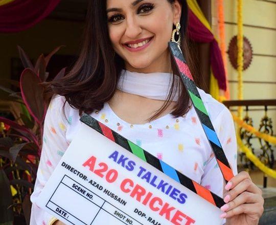 Director Azad Hussain Shoots Advertisement  For  AKS Talkies A20 Cricket Tournament