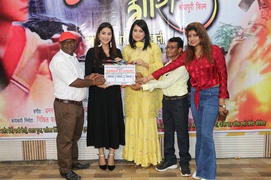 The Muhurat Of Bhojpuri Film Ganga Ki Gauri  Raising The Voice Of Women Empowerment Concludes