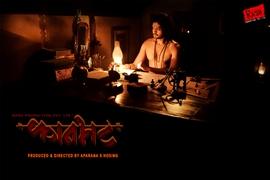 Producer – Director Aparana S Hosing Shared First Look Of Kaanbhatt