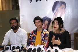 AADHE ADHURE A Music Video Presented By Mantra Music Launched On YouTube