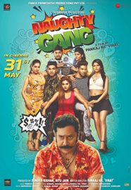 Naughty Gang A Complete Entertaining Movie Critic Rating 2.5 Star