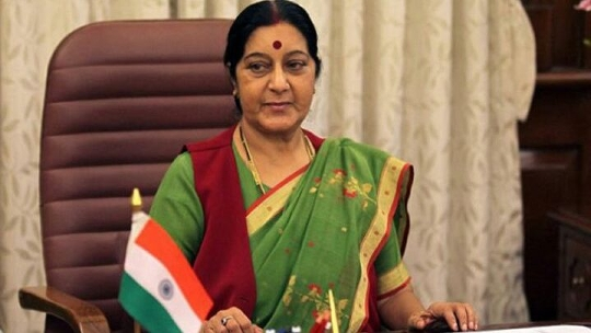 Sushma Swaraj Took Her Last Breath on Tuesday Night In AIIMS Hospital At Delhi