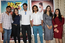 Trailer Launch Of The Film Paglu  With The Auspicious Muhurat Of  New Film Bhairav