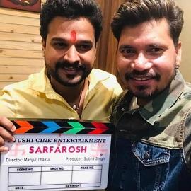 Ritesh Pandey – Pravesh Lal Yadav's Bhojpuri film Sarfarosh  Starts Shooting