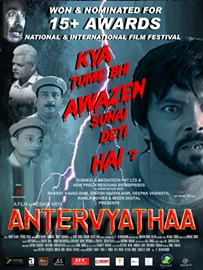 Antervyathaa  Is The Most Promising Film Of This Week