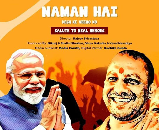 Our Song Naman Hai Is An Ode To Indian Prime Minister Narendra Modi And His Remarkable Leadership Resonate Dhruv Kakadia For Zest Melange Directed By Rajeev Shrivastava