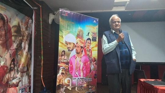 Launching Of The Film Bhoj Bagdawat Bharat  In Kota To Be Released On RDX MOVIES