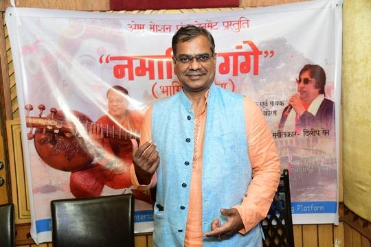 Pandit Suvir Mishra (GST Commissioner Mumbai)  Song Recording  Full Story